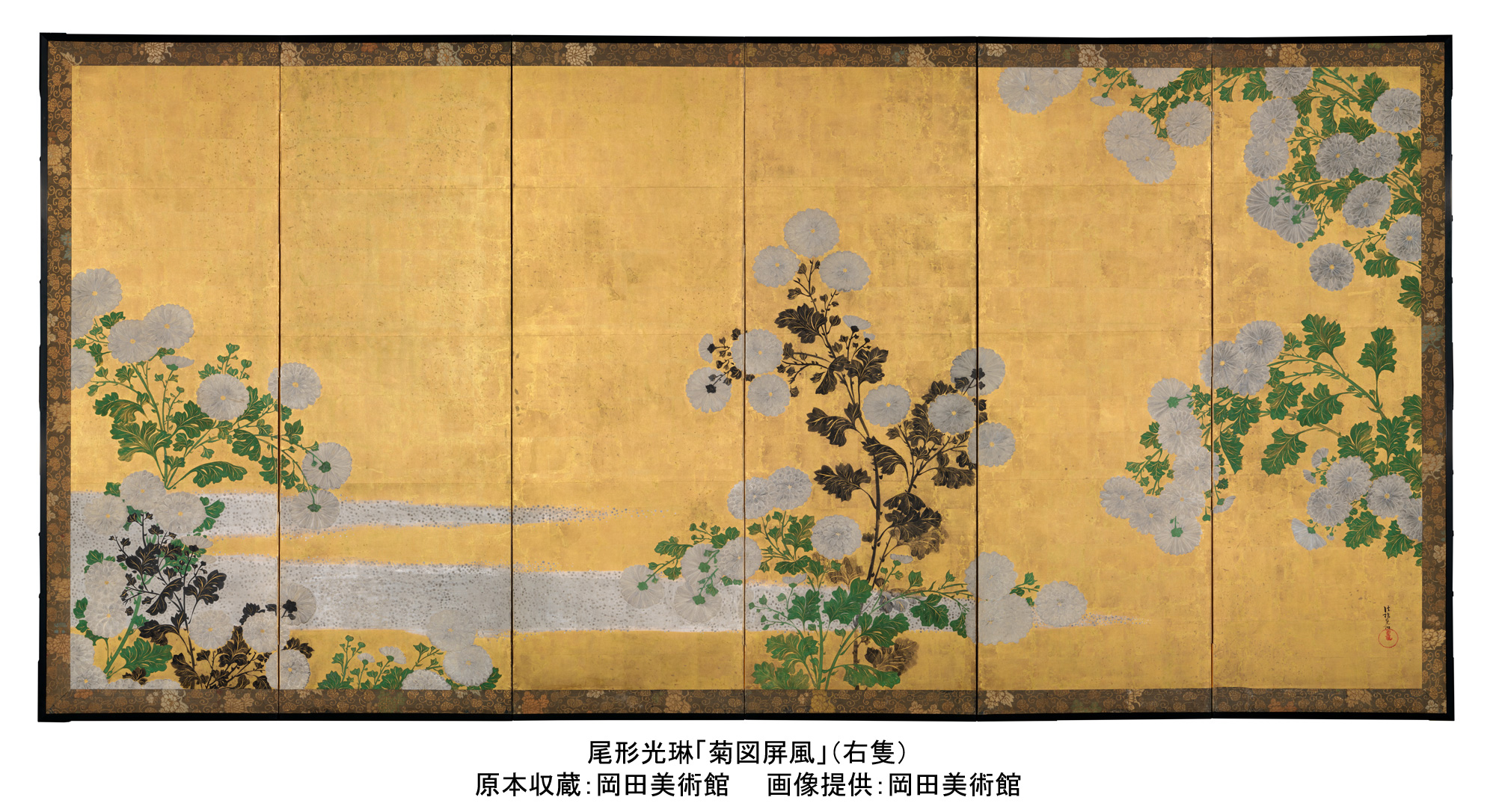 World ... of Hokusai/Hiroshige/sects/ko* - ukiyoe print and gold-leaf folding screen approaching with huge picture