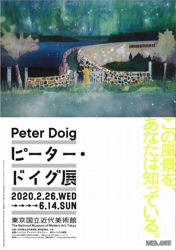 Peter doigu exhibition