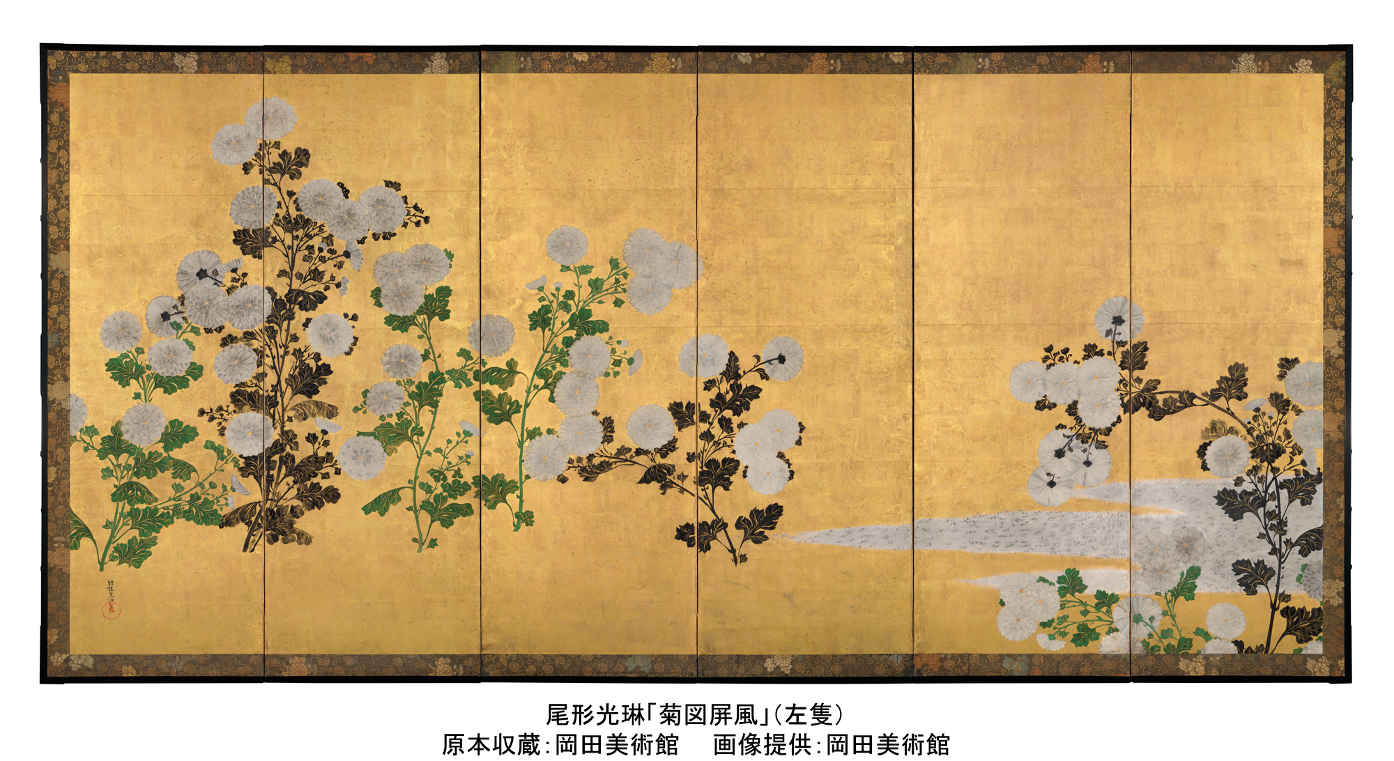[held postponement] World ... of Hokusai/Hiroshige/sects/ko* - ukiyoe print and gold-leaf folding screen approaching with huge picture