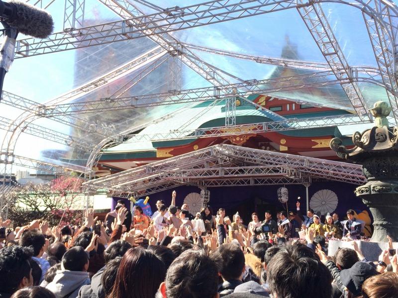 The Setsubun festival ceremony of driving out the devils (Hie-jinja Shrine)