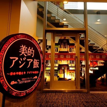 Beer garden Terrasse of the Sankei Building heavens