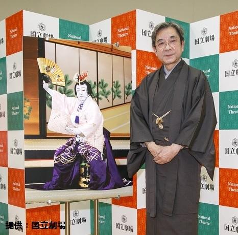 National theater October, 2020 Kabuki performance