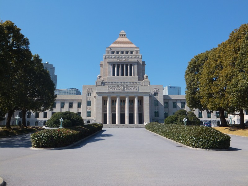 Visit to Diet building & Ministry of Justice tour