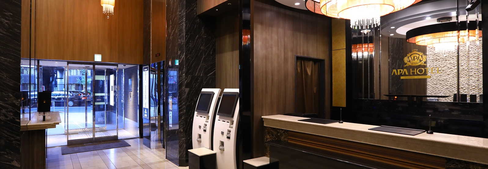APA Hotel <the Kanda Station east>