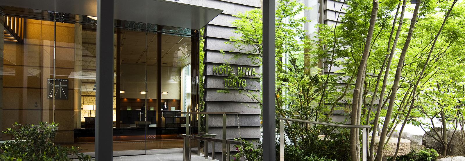 Hotel Tokyo of garden