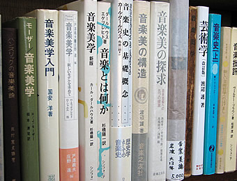 Koga Bookstore
