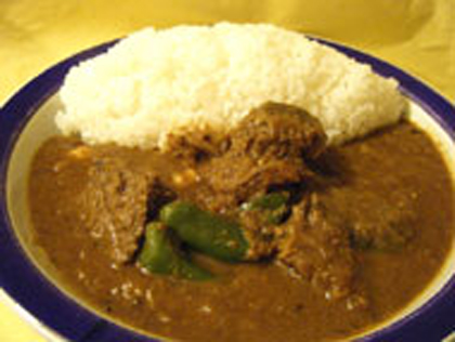 Store specializing in curry and rice Ethiopia