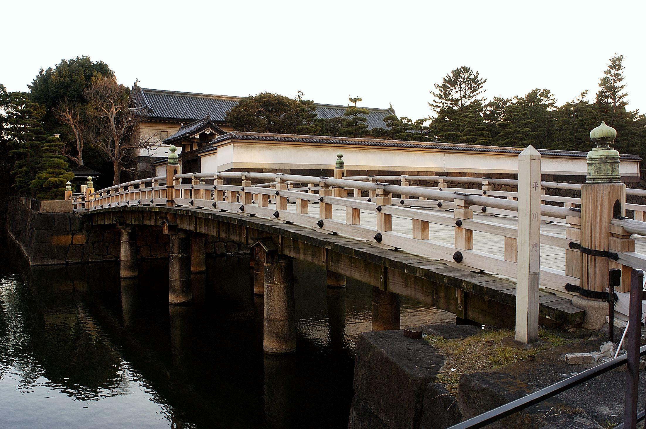 Hirakawa Bridge