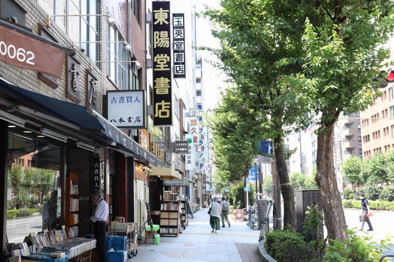 Jinbocho secondhand bookstore street