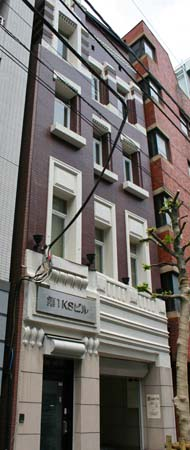 The first KS building (former Marubishi Building)