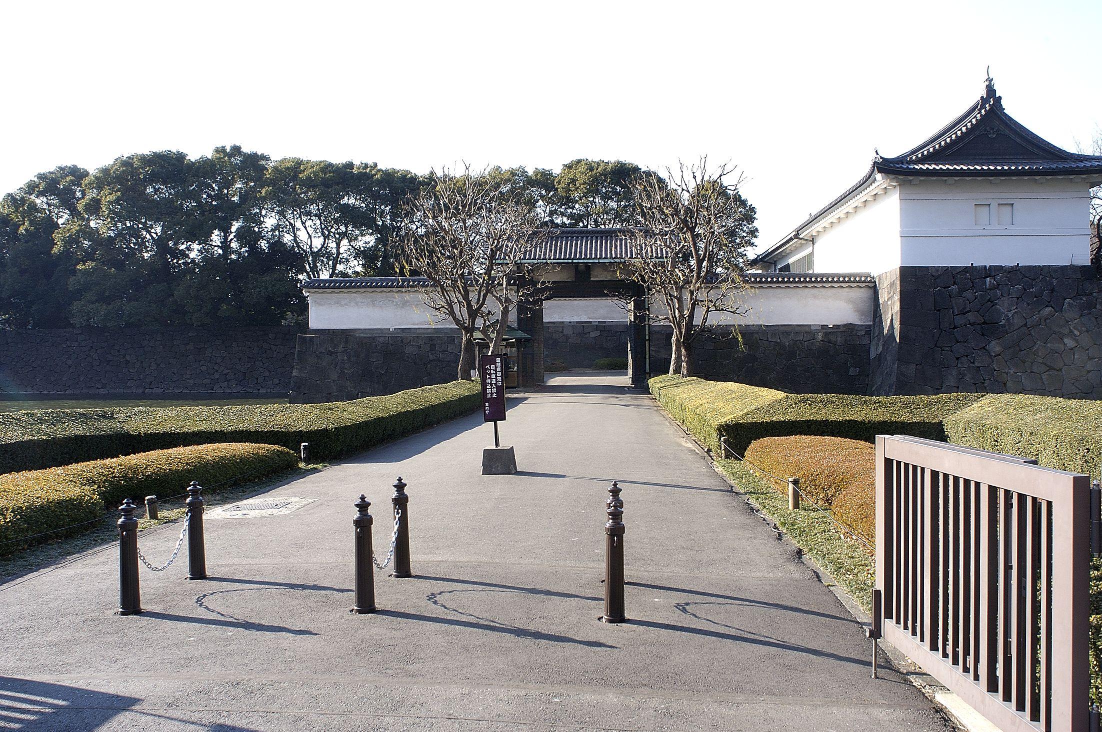 Ote-mon Gate bridge