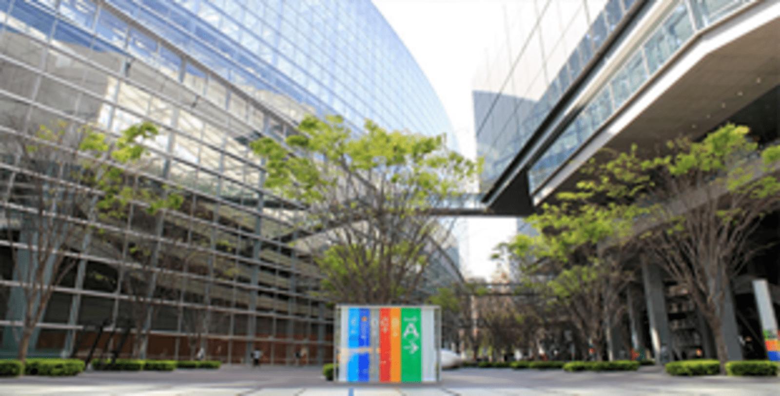 フォーラム 東京 国際