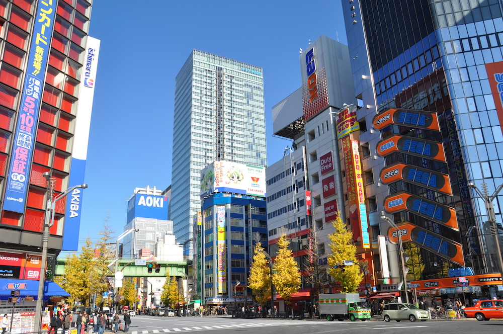 Akihabara electronics quarter