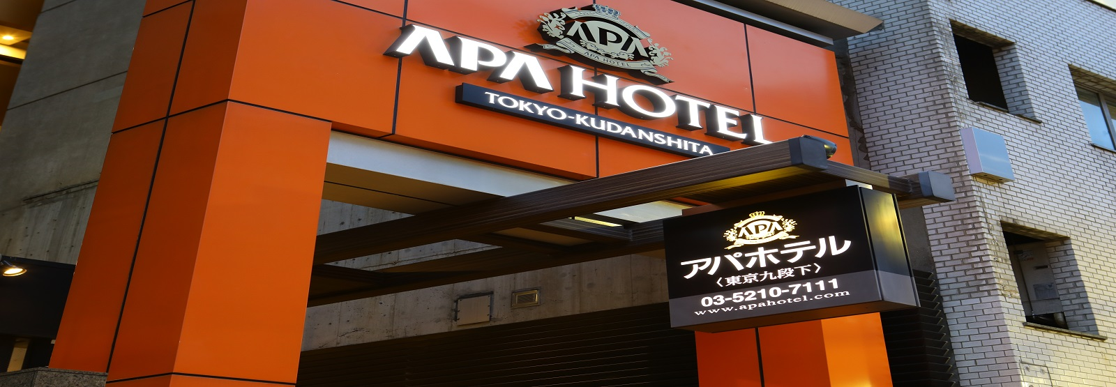 APA Hotel <Tokyo Kudanshita>