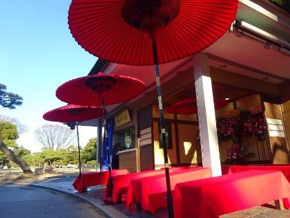Kokyogaien Kusuki tea shop
