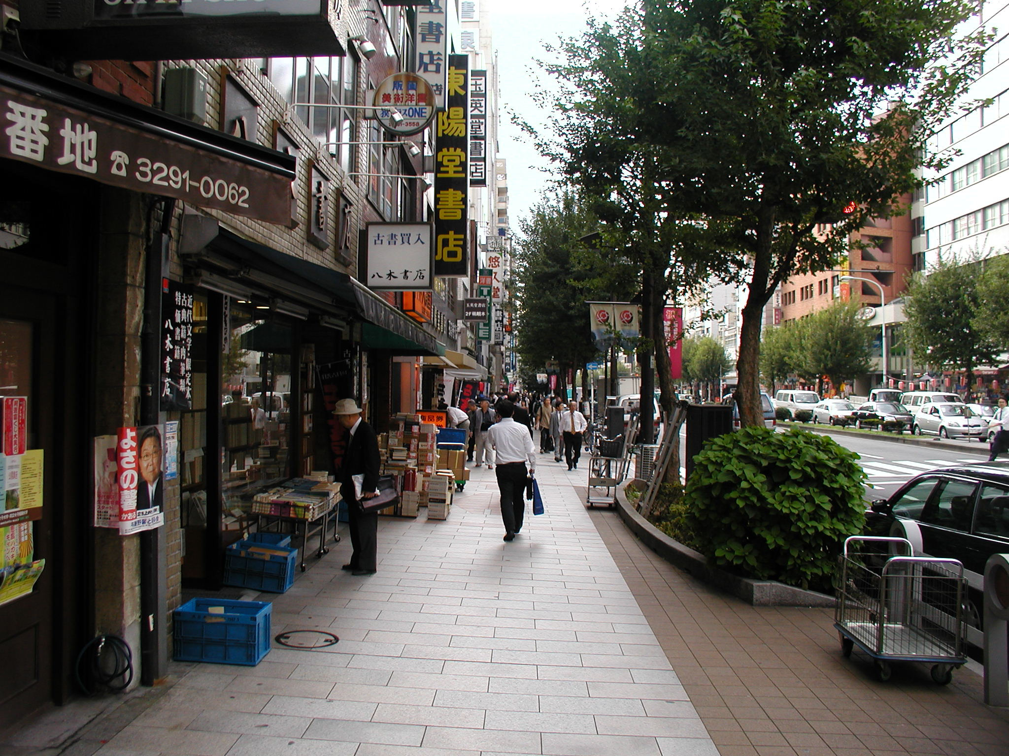 Jinbocho secondhand bookstore street