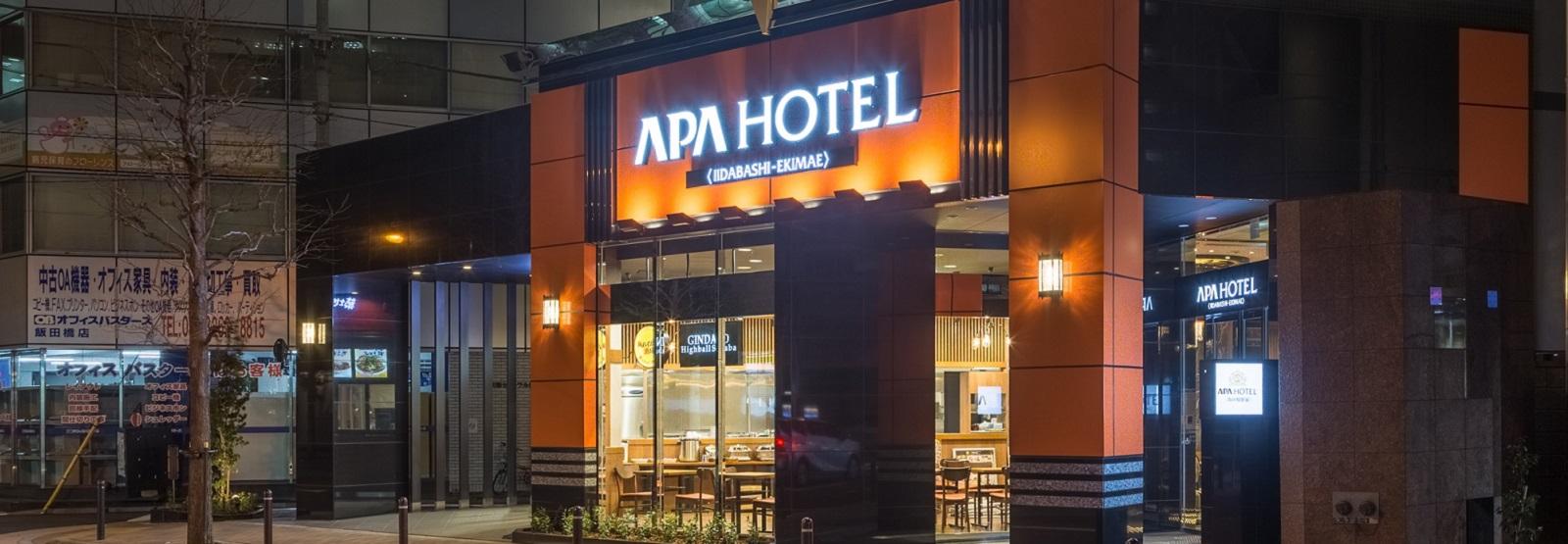 APA Hotel <the Iidabashi station square>