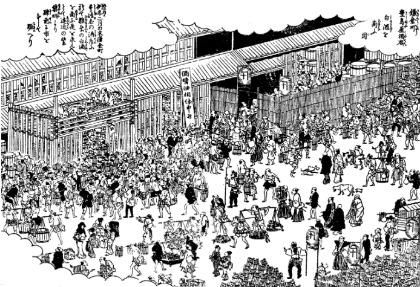 Toshimaya Rita-Shop