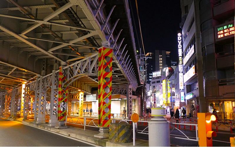 Kanda underpass bar street