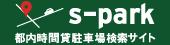 s-park