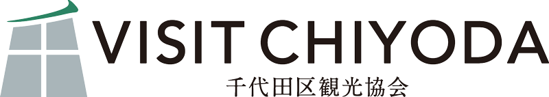 Chiyoda City Tourism Association