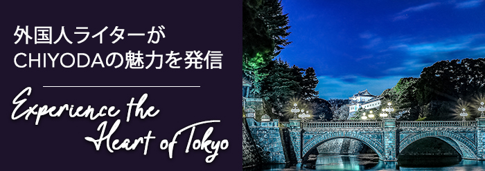 Experience the Heart of Tokyo