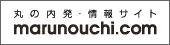 marunouchi.com