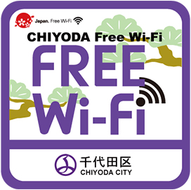 千代田區觀光協會