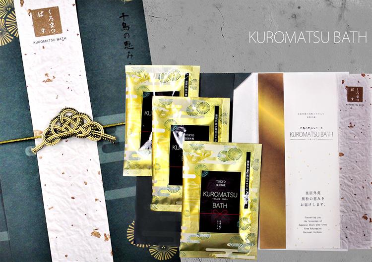 Blessing series KUROMATSU BATH of plover