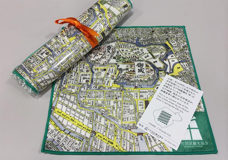 Edo-jo Castle ancient map mini-towel