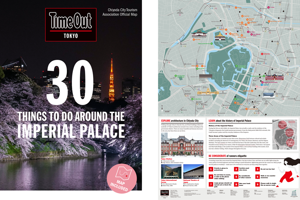 MAP for Chiyoda City × time-out Tokyo foreign tourists 30 THINGS TO DO AROUND THE IMPERIAL PALACE (English)