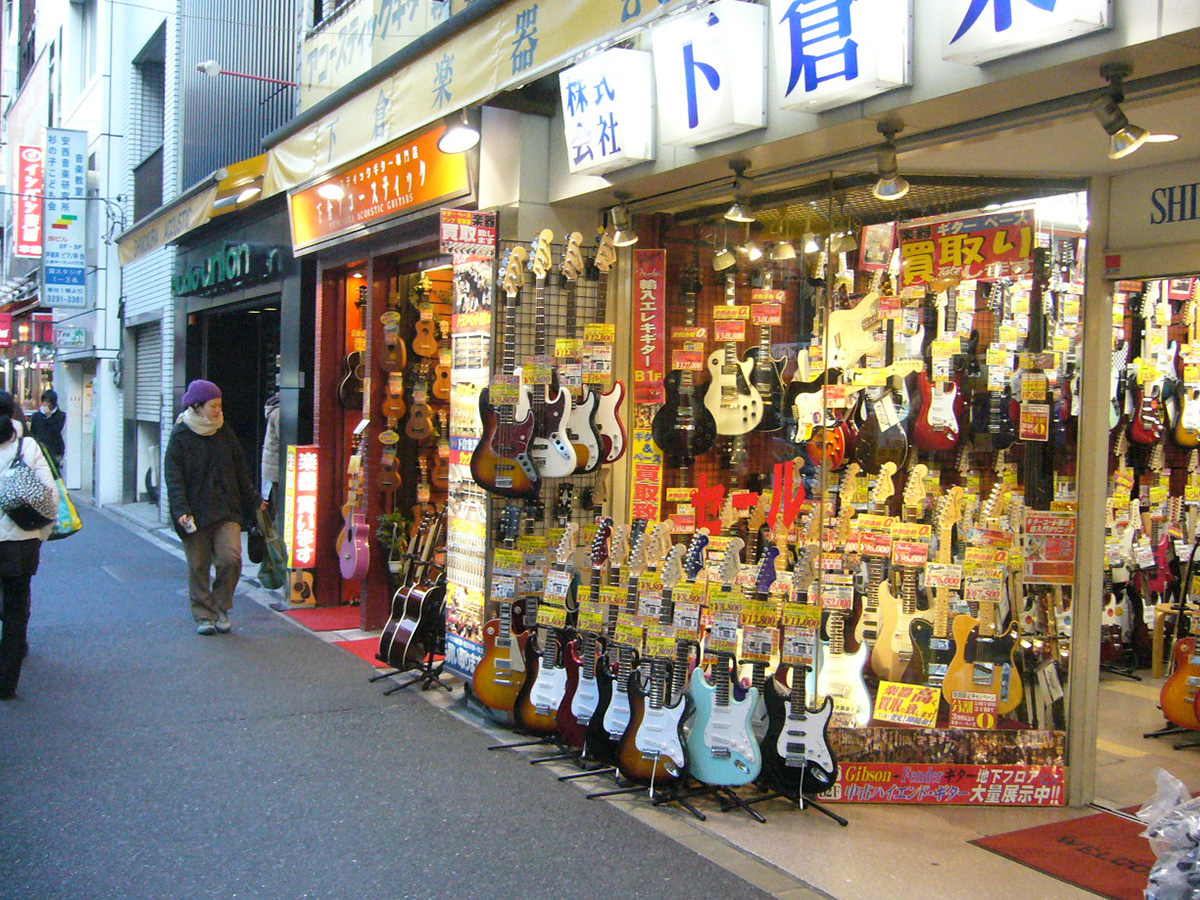 Town Ochanomizu of musical instrument