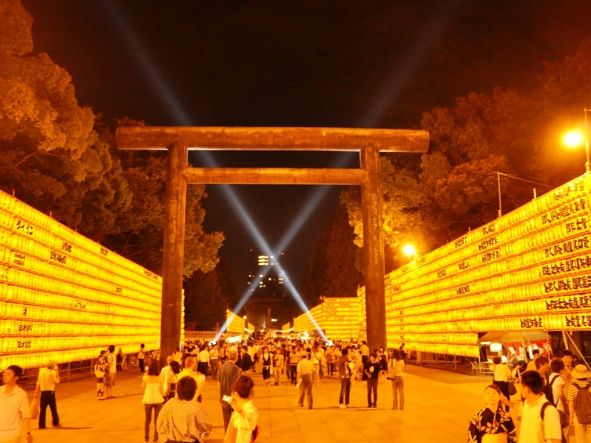 Mitama Festival