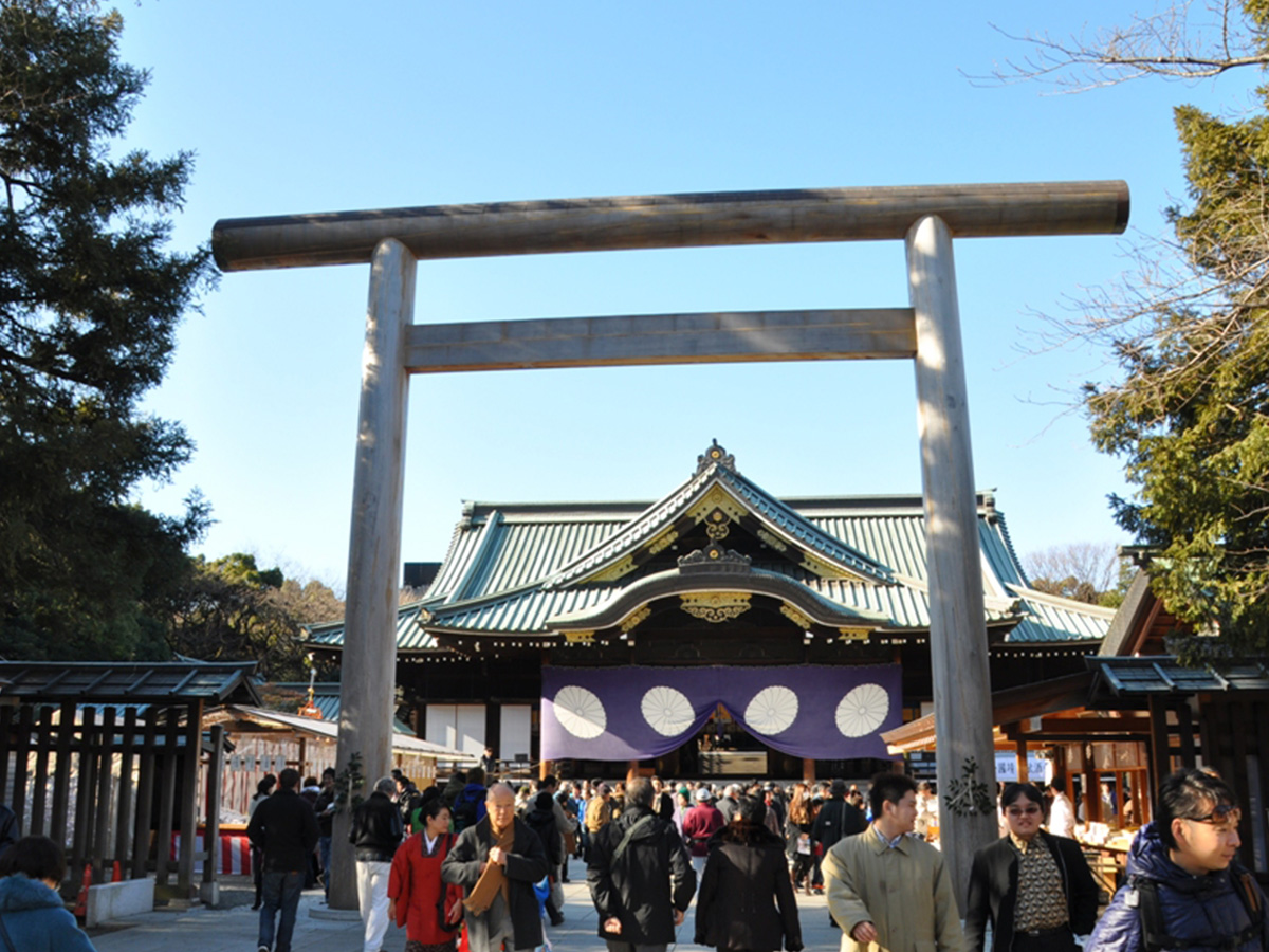 Yasukuni Shrine