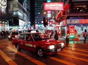 Tokyo Hire-Taxi Association